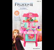 Frozen Kitchen Table