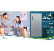 Réfrigérateur Mont Blanc 230L FG23 Tunisie