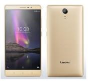 Lenovo PHAB2 Gold