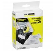Karcher Bonnettes microfibre Karcher pour buse a main SC1-4 Tunisie