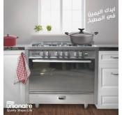Cuisinière Unionaire Icook Pro GAS.C6090SS.1GC  Tunisie